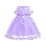 Fille princesse robe de soirée anniversaire vêtements de mariage fille perle fleur sans manches robe de mariée robe de bal pour vêtements bébé fille