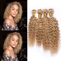 """브라질 인간의 머리 꿀 금발 깊은 웨이브 번들은 """"연한 갈색 깊은 웨이브 곱슬 인간의 머리 짜 위사 10-30 4 개 400Gram 번호 (27)를 우대"""