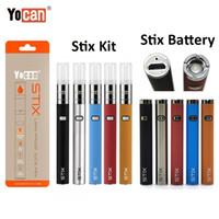 정통 Yocan Stix의 Vape 펜 키트 320mAh VV 배터리 주스 펜 0.6ml 카트리지 누출 방지 기화기 Yocan Stix의 코일 Stix의 배터리