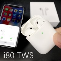 i80 TWS 1: 1 size Pop up+ Touch function+ wrieless charging Blu...