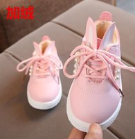 Winter girls princess baby shoes thickening plus velvet warm...