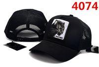 디자인 모자 폭시 모자 브랜드 팬더 블랙 모자 솔리드 백 캡 남성 여성 뼈 스냅 조절 roo casquette 골프 동물 야구 모자