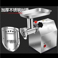 Elektrischer Fleischwolf handelsübliche Edelstahl Multifunktions- Haushalt automatisches Fleischwolf Fleisch Wurstfüllmaschine