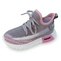 Summer New Sneakers New Design Style Ragazzi e ragazze Coconut Shoes Moda Versatile Running Coconut Shoes