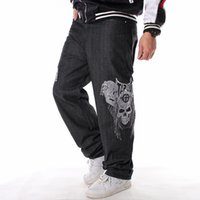 2020 New Arrival Hip Hop Hiphop Fashion Embroidery Skull Str...