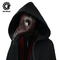 Gothique Hommes Femmes Cosplay Masque Brown long nez Parti en cuir Masque Adultes Costume T200509