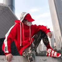 New BF Oversize Hoodie Streetwear Hip Hop Red Black Double H...