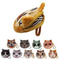 1 개 아이 귀여운 고양이 개 얼굴 지퍼 케이스 동전 여자 지갑 지갑 메이크업 가방 파우치 새로운