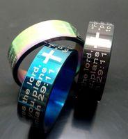 Großhandel 30 Stücke Jeremiah 2911 Kreuz Jesus christian gebet 316L edelstahl ringe schmuck fingerring männer frauen ringe