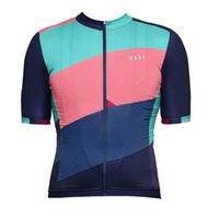 2021 Summer transpirable Maap Team Men's Cycling Mangas cortas Jersey Camisas de carreras de carretera Tops de bicicleta deportes al aire libre Maillot S21042642