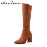Meotina Winter Knee Women Thick High Heel Pointed Toe Boots ...