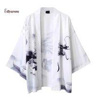 남성 캐주얼 셔츠 기모노 전통 남성 여성 느슨한 망토 일곱 분 소매 카디 건 선 스크린 옷 일본 유카타 아시아 의류