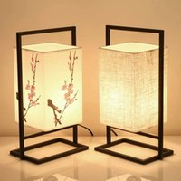New Chinese table lamp bedroom bedside Chinese style retro c...