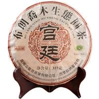 Satılık Doğrudan Pu'er Çay Menghai altın çay kek tribute 357g Pu'er Tearipe pu er eski puer bal tatlı