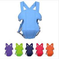 Новорожденные слинг-стропы с фронтальной облицовкой для детских колясок Многофункциональный ремень для малышей Дышащий кенгуру Слинг-рюкзак для младенцев Кенгуру LT565
