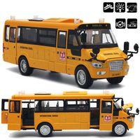 Fundición a presión de aleación escolar amarillo modelo de juguete autobús, escala 1:32, de sonido luz, música, pull-back, ornamento, Navidad del cumpleaños del niño Regalo del muchacho, Recogida, 2-1