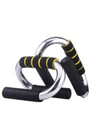 DHL Free Shipping, Carbon Steel Push Up Board Push-Ups Stands Bars for Building Chest Muscles Gym Fitness Training Equipment Exercise FY7088