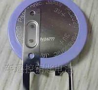 Freeshipping wysokiej jakości ML2020 VL2020 ML2020-V1AN 3V stóp Akumulator VL2020-VCN z roczną wydajnością baterii przycisków