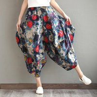 explosion models 2019 spring and summer new large size pants...