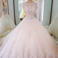 Gorgeous Ivory Bridal Gown Short Sleeves Beading Ball Gown L...
