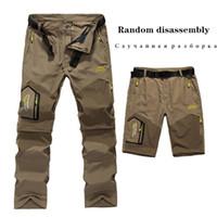 Escursionismo Pantaloni impermeabili in fibra di bambù rimovibile Quick Dry Large Size 5XL 6XL Estate leggera Pantaloni da pesca rimovibili sottili