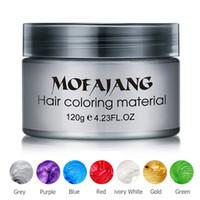 Воск для волос Mofajang для волос для укладки волос Mofajang Pomade сильный стиль Восстанавливающий помада воск большой скелет Slicked 9 цветов 120G
