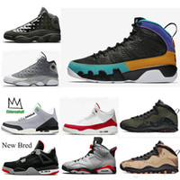 13s Cap And Gown Mens Basketball Shoes Dream It Do It Bred A...