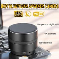 Bluetooth Speaker With WiFi Camera Monitoring Night Visionk ...