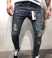 Fresco mens Designer matita jeans skinny strappati Destroyed stirata dei pantaloni slim fit Hop Hop con fori per gli uomini