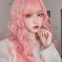 Peruca pequeno volume de milho líquido quente rolo de lã vermelha longo cabelo encaracolado arroz rosa branco laranja segundo yuan peruca fêmea
