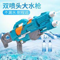 الأطفال المياه بندقية بنين المتضخم عالية الضغط الصغيرة قارب المياه 3 سنوات قديم 6 الظهر قطعة أثرية سحب نوع زيي رذاذ الماء لعبة