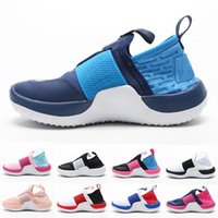 Big Kids Nitroflo Trainers for Toddler Boys Brand Sneakers L...