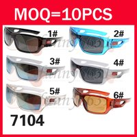New Arrival Classic Style Men' s SPORT Sunglasses New Co...
