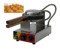 حار التجارية هونغ كونغ 220 فولت 110 فولت البيض الهراء صانع البيض نفث آلة ، فقاعة كعكة البيض التجارية الفرن