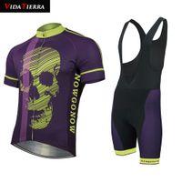 Vidatierra 사이클링 양복 2019men 노란색 보라색 자전거 저지 두개골 패턴 사이클링 의류 자전거 착용 레이싱 도로 산 여름 멋지다