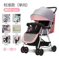 High view baby stroller with portable folding baby stroller ...