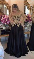 Удивительные черные и золотые кружева платья выпускного вечера 2022 длинные платья рукава Applique Beazing Sequins вечернее формальные платья платья Party Party