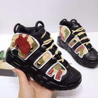 96 QS Olympic Varsity MAROON MÁS NIÑOS Zapatos de baloncesto 3M Scottie Pippen Uptempo Chicago Trainers Sports Designer Sneakers