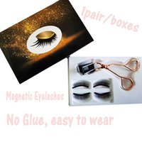 Meilijie Magnetic Eyelash Curler With Quantum Soft Magnetic ...