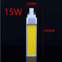 Горизонтальный разъем лампы светодиодные лампы 10W 12W COB LED E27 G24 G23 COB Corn свет лампы Теплый белый AC85V-265V Боковое освещение