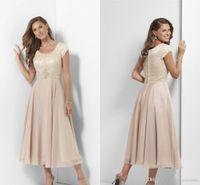 2020レースの茶長さの長い控えめな花嫁介添いドレス袖のレースシフォン母親のカジュアルな結婚式のウエディングドレスの花嫁のメイドガウン