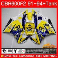 Кузов + бак для HONDA CBR 600F2 Желтый продажа CBR600FS CBR 600 FS F2 91 92 93 94 40HC.9 600cc CBR600 F2 CBR600F2 1991 1992 1993 1994 обтекателя