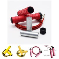 NEW Fitness Jump Rope Professional Training Adjustable Cable...