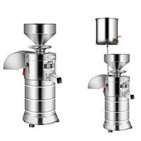 Ticari Soya Sütü Makinası Paslanmaz Çelik Soya Sütü Makinası 220V Elektrik Çamur Ayrı Soya sütü tofu makinesi