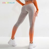 ColorValue elástico de cintura alta Seamless Atlético Sport Workout calças justas Mulheres Striped Hip aumentando Correndo Gym Fitness Leggings Y200623