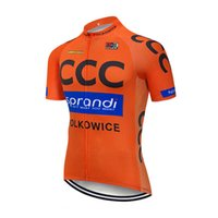 사이클링 반팔 저지 CCC 팀 남성 여름 빠른 건조 산악 자전거 셔츠 레이싱 의류 MTB 자전거 탑 Y21040524