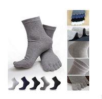 Wholesale-menの女性の靴下スポーツの理想5つの指のつま先の靴ユニセックスホットセール
