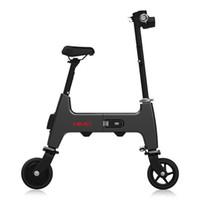 HIMO H1 المحمولة قابلة للطي اثنين عجلة دراجات كهربائية 20KM التحمل A3 حجم الورق الآمن والراحة - رمادي