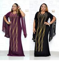 robes pour les femmes africaines vêtements africains afrique robe imprimé batik Dashiki vêtements dames ankara plus robe en maille