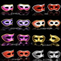 Version 14 Colors Half face Novelty Masquerade Braid Mask Ve...